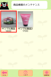 content-product02_002
