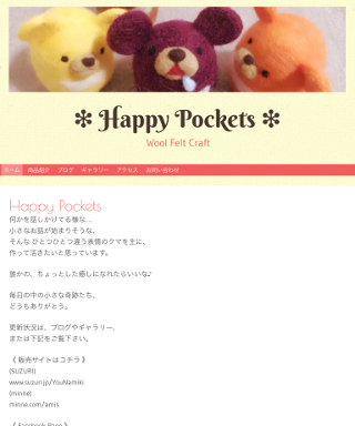 Happy Pockets